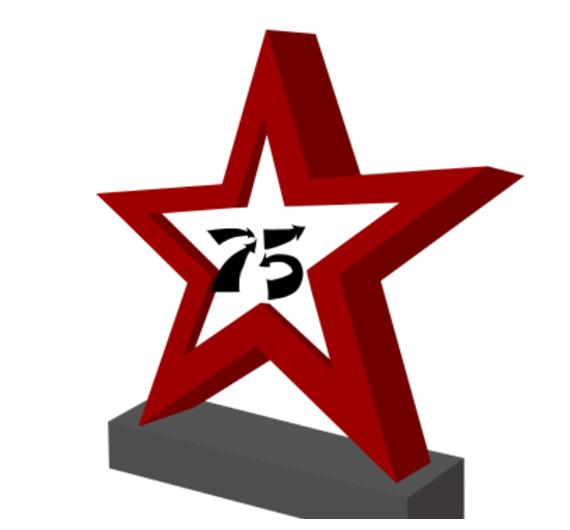 Арт-объект звезда победы